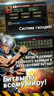 Скриншот METAL SLUG ATTACK
