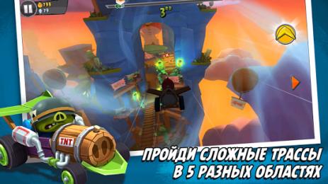 Скриншот Angry Birds Go!