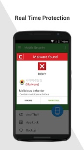 Comodo Mobile Security | Android