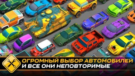 Скриншот Splash Cars