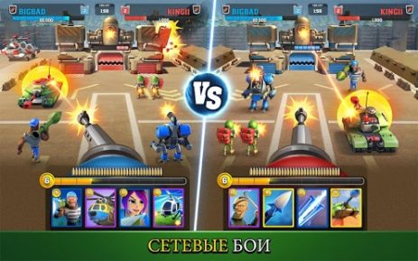 Скриншот Mighty Battles