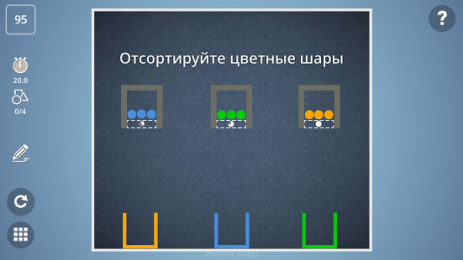 Скриншот Brain It On! – Physics Puzzles