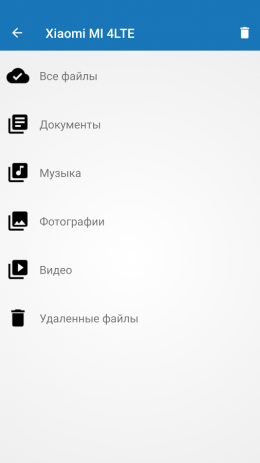 Скриншот 100 ГБ места бесплатно - Degoo