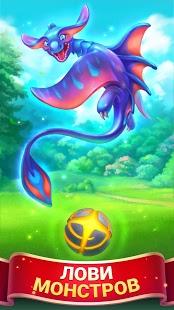 Скриншот Draconius GO: Catch a Dragon!