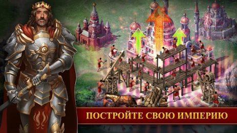 Скриншот Evony - Возвращение Короля
