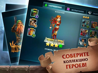 Скриншот Forge of Glory: Match3 MMORPG & Action Puzzle Game