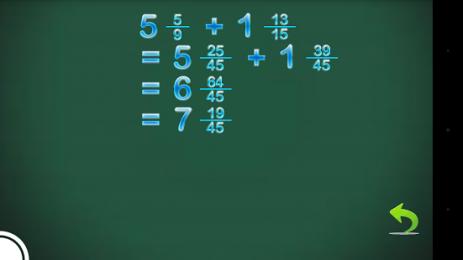 Скриншот Фракция калькулятор