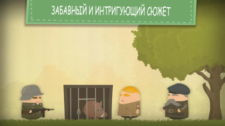 Скриншот Энигма: Tiny Spy Adventure