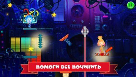 Скриншот Игра Фиксики. Миссия ТЫДЫЩ.