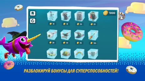 Скриншот Китолёт