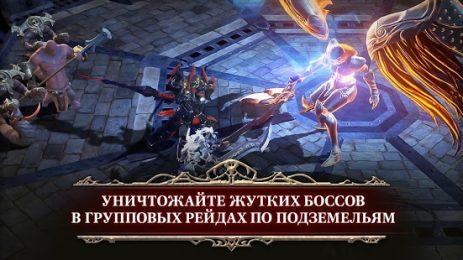 Скриншот Light x Shadow