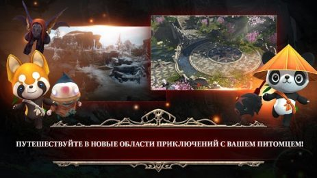 Скриншот HIT
