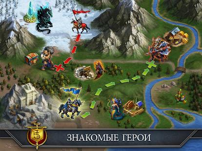 Скриншот Gods and Glory: War for the Throne