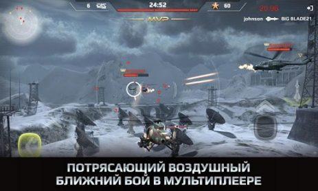 Скриншот Battle Copters