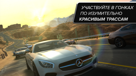 Скриншот Gear.Club – True Racing