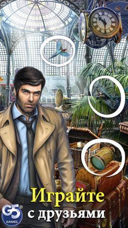 Скриншот Hidden City: Поиск скрытых предметов