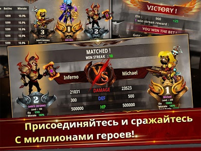 Скриншот Stickman Legends – Ninja Warriors: Shadow War