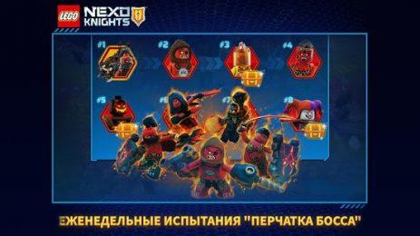 Скриншот LEGO® NEXO KNIGHTS™:MERLOK 2.0