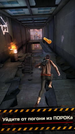 Скриншот Бегущий в лабиринте 2