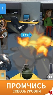 Скриншот Paper Toss Boss