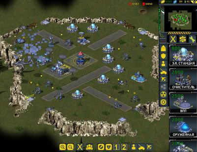 Скриншот Redsun RTS
