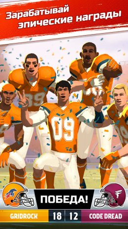 Скриншот Rival Stars College Football