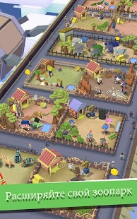 Скриншот Дикое родео: Зоопарк