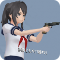 School Girls Simulator android