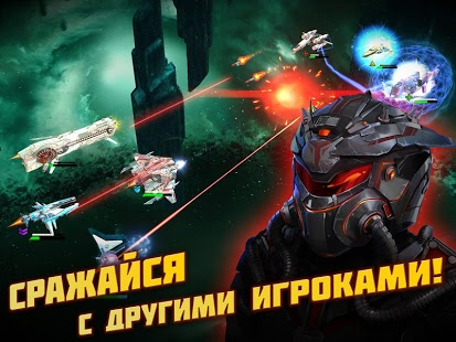 Скриншот Star Conflict Heroes