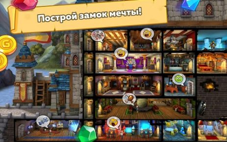 Скриншот Hustle Castle: Fantasy Kingdom
