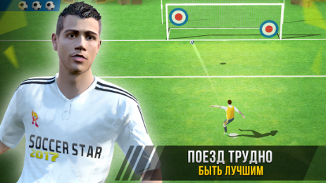 Soccer Star 2017 Top Leagues | Android