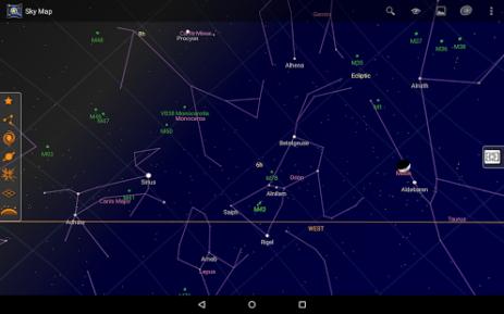 Скриншот Sky Map