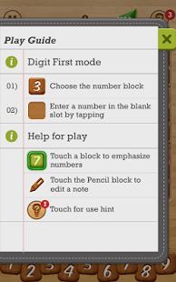 Скриншот Sudoku Cafe