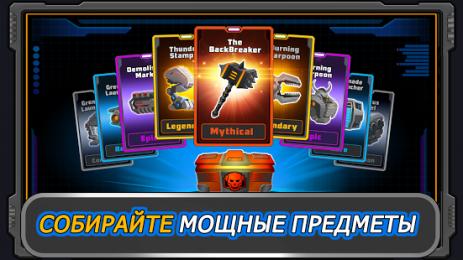 Скриншот Super Mechs
