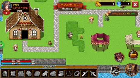 Скриншот The Dark RPG: The Last True Warrior