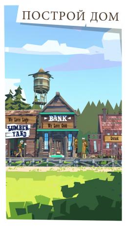 Скриншот The Trail