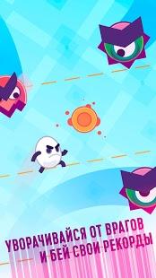 Скриншот Tiny Bouncer