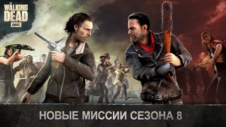 The Walking Dead No Man's Land | Android