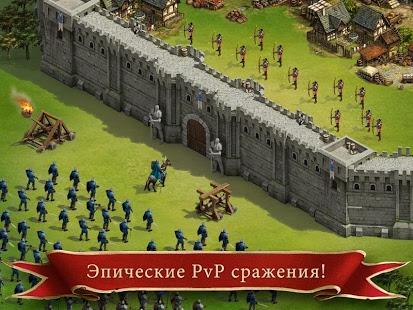 Скриншот Imperia Online