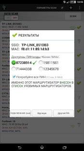 Wifi WPS Unlocker (Español) descargar en Android gratis