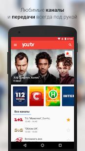 Скриншот youtv - онлайн ТВ