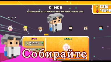 Скриншот Zombie Bloxx