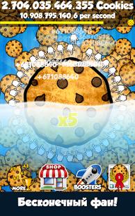 Скриншот Cookie Clickers™