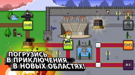 Скриншот Dan the Man: аркадный платформер