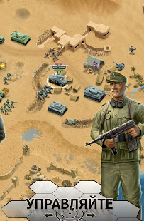 Скриншот 1943 Deadly Desert