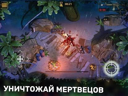 Скриншот DEAD PLAGUE: Зомби Эпидемия