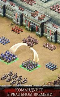 Скриншот Empire War: Age of Heroes