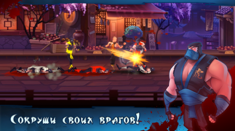 Скриншот Смертельный Бой