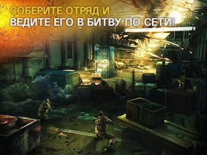 Скриншот Modern Combat 5: eSports FPS