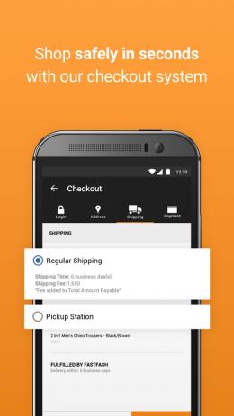 Скриншот JUMIA Online Shopping 4